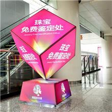 鋁塑板材料 LED燈箱 廣告燈箱 售后包安裝