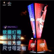 廣告燈箱 LED燈箱 華南、華東各地國際會展中心專供