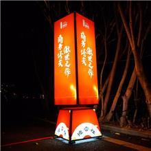 電子燈箱 做燈箱公司 軟燈箱 大燈箱 自制led燈箱