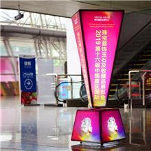 廣告燈箱led光源 卡布燈箱價格 ZOM/轉美展材