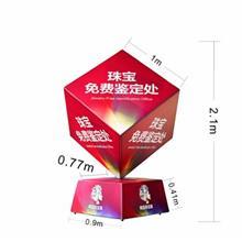 上千場盛會成功使用 廣告led燈箱 造型燈箱 滾動燈箱廠家 ZOM/轉美展材
