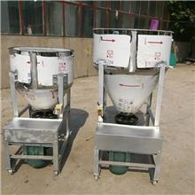 移動方便不銹鋼攪拌機 食品添加劑攪拌機 供應