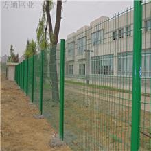 桃柱型围栏_方通_固定式隔离护栏_销售工厂