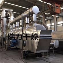 工業鹽流化床干燥機,氯化鈉流化床干燥機設備,,氯化鈉振動流化床干燥機生產