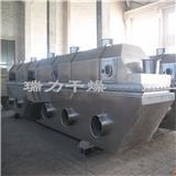 廠家優質生產工業鹽流化床干燥機,氯化鈉流化床干燥機設備,,氯化鈉振動流化床干燥機