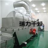 廠家優質設備硫酸鈉流化床干燥機,硫酸鈉振動流化床干燥機,振動流化床