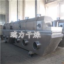 硫酸鈉流化床干燥機,硫酸鈉振動流化床干燥機,流化床廠家優質設備
