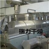 硫酸鈉流化床干燥機,硫酸鈉振動流化床干燥機,流化床廠家優質供應