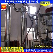 大豆蛋白烘干機,蛋白粉閃蒸干燥機廠家,碳酸鈣干燥機,不銹鋼閃蒸干燥設備