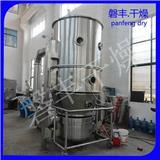 調味品顆粒造粒,調味料用沸騰制粒干燥機,咖啡因制粒機,沸騰制粒干燥機
