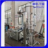 果汁粉造粒,果粉沸騰制粒機,咖啡因制粒機,沸騰制粒干燥機