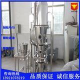 顆粒果汁造粒,果粉沸騰制粒機,咖啡因制粒機,沸騰制粒干燥機