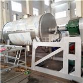 真空耙式干燥设备 羟甲基淀粉钠干燥机 羟甲基淀粉钠烘干机  物美价廉