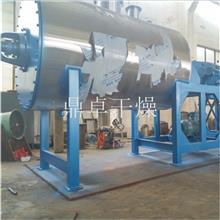 化工原料真空干燥機 張家口靶式干燥機 生產廠家