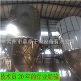 供应鱼凝胶喷雾干燥设备 LPG系列中药浸膏塔式喷雾干燥设备