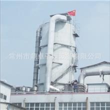 供应通用离心喷雾干燥设备 可适用乳酸菌 乙二醛及其他生化产品