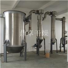 水镁石专用闪蒸干燥机  运转平稳