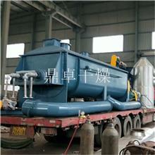 硫矿粉干燥机  硫矿粉烘干机  实用范围广  简单方便