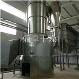 甲基苯硫酚旋转闪蒸干燥设备