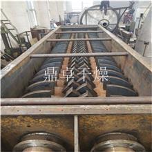 硫矿粉干燥机  晋中空心桨叶干燥机