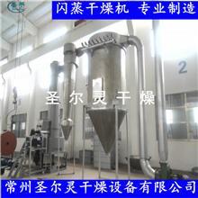 闪蒸干燥机,水镁石闪蒸干燥机,水镁石专用干燥设备
