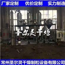 氯化鋇廢水蒸發器,三效廢水蒸發器,廢水蒸發器