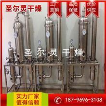 氯化钡废水蒸发器,工业废水蒸发器,废水蒸发器
