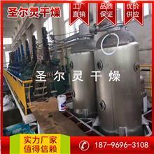 氢氧化钠废水蒸发器,工业废水蒸发器,废水蒸发器