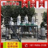 废水蒸发器,大型废水蒸发器,多效废水蒸发器