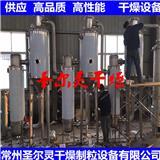 氯化汞廢水蒸發器,氯化鍶雙效蒸發器,氯化銨廢水蒸發器廠家