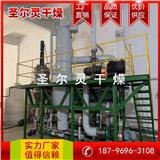 氰化汞廢水蒸發器,氯酸鉀蒸發器,氯化銨廢水蒸發器廠家