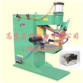 多点排焊机 狮力 多头排焊机 护栏网排焊机 品质保证