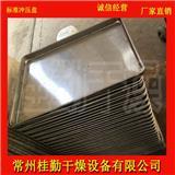 不銹鋼沖壓盤標準烘干盤烘盤托盤烘箱配件一次成型烘烤盤