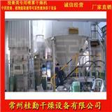 酵母浸膏喷雾干燥机