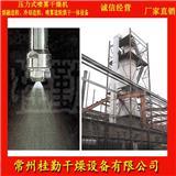 壓力噴霧造粒干燥機壓力噴霧冷卻造粒機桂勤干燥供應麥芽糊精造粒干燥機