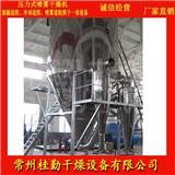 壓力噴霧造粒干燥機壓力噴霧冷卻造粒機桂勤干燥供應染料中間體造粒干燥機