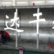 供應污泥干化設備 環保污泥脫水機 污泥干燥機 化工污泥烘干機