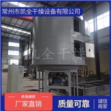 节能环保间苯二胺专用盘式干燥机 间苯二胺烘干机 凯全干燥专业设计间苯二胺干燥设备