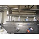 倍成干燥 振动流化床干燥机械 食品流化床干燥机 现货销售