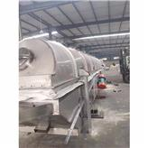 厂家供应 振动流化床干燥机 粉末颗粒专用 流化床干燥机价格