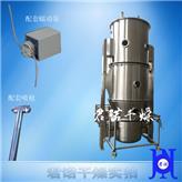 供应各规格沸腾制粒机 胶原蛋白粉制粒机 固体饮料加工设备