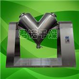 V型混合机 干粉混合机/食品干粉混合机 300升V型不锈钢混合机