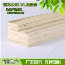 山东临沂恒龙板免熏蒸木方生产厂家 LVL木方LVB顺向多层板