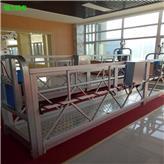 忻州建筑施工电动吊篮厂家