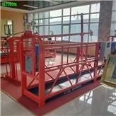 高品质施工电动吊篮厂家_鹤壁优质电动吊篮厂家