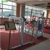 优质施工建筑外墙电动吊篮销售_安阳建筑施工电动吊篮厂家