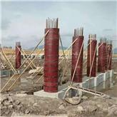 四川圆柱模板 木制圆形模板 桥梁建筑定型模板 按需定制 厂家批发