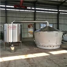 恒久供应1000斤双层加厚蒸酒锅 自动化酿酒设备 分体式吊锅图片 吊甑冷却器