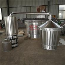 曲阜酿酒设备厂家定制大型分体式酿酒设备 酿酒全套生产线 传统固态发酵白酒蒸馏器 蒸酒锅