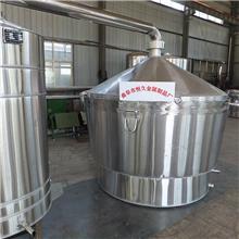 恒久 新型的酿酒设备 白酒酿酒器 米酒制酒设备 家庭自酿白酒需要哪些设备